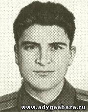 Карданов Кобард Локманович