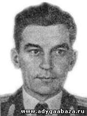 Карданов Кубати Локманович