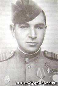 Кошев Алий Юсуфович
