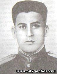 Тхагушев Исмаил Халялович