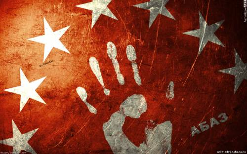 абазинский флаг