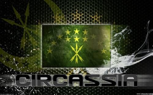 черкесский флаг биштов