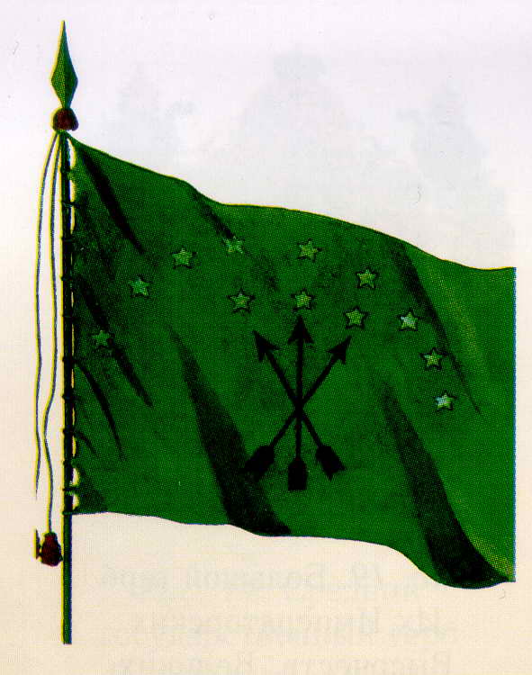 флаг кбр